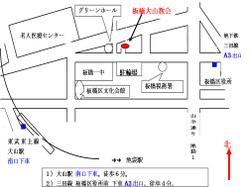 Itabashioyamachurchmap