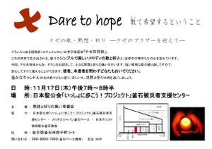 Taize1117_01