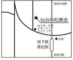 仙台黒松教会