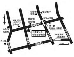 仙台基督教会
